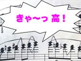 B durとG mollというセット (2年ぶりのバイオリン)